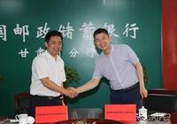 郵儲銀行甘肅省分行與甘肅大唐白龍江發電有限責任公司正式簽約
