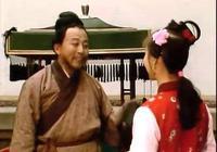 王熙鳳為何不認識外孫女?