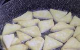 豆腐這樣做,入味下飯,學會這個方法,每頓要多吃一碗飯