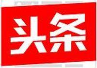 京劇演員陶陽現在的京劇水平如何呢?