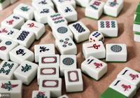 逢賭必輸,打麻將時這三張留在手中,帶100輸1000,記住了避開