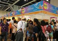 """""""雲系、雲品""""亮相香港美食博覽會"""