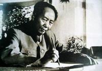 """「毛澤東的經驗與智慧25」毛澤東:西方古典哲學""""是我們的先生"""""""