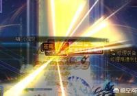 DNF玩家說超星空裂縫不僅能爆畢業武器還能搬磚年套,這是怎麼回事?