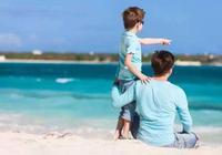 這五種爸爸,將來容易被孩子看不起,越長大就越疏遠你