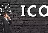 區塊鏈行業的冬天,ICO要被取締了?