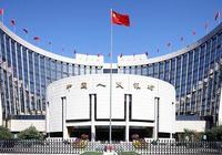中國人民銀行為互金行業正名