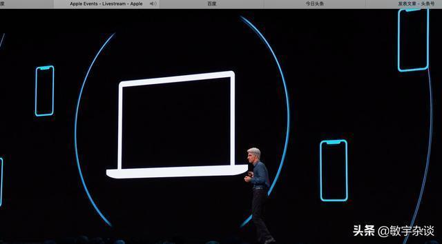 蘋果發佈會:硬件+軟件+服務