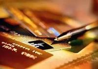 芝麻信用跟信用卡有關?趕緊去看下芝麻信用分