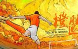廣州恆大、北京中赫國安、北京人和與重慶斯威發佈中超第六輪海報