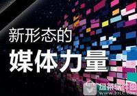 搜狐自媒體審核怎麼快速通過?搜狐自媒體審核時間要多久?