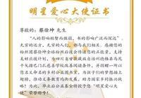 蔡徐坤這個人為什麼這麼火?大家為什麼這麼喜歡他?這背後又折射出怎樣的社會現象?