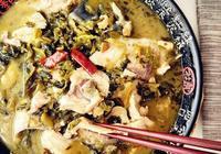 酸菜魚——酸菜和草魚的絕配