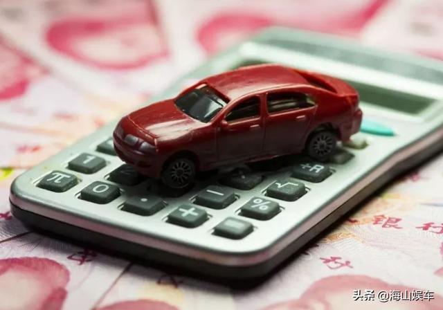 不要再糾結,全款分期買車,其實就這點差距,根據需要選擇更重要