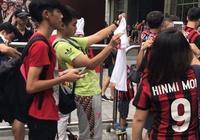米蘭抵達廣州,下午肆客直播發佈會+訓練