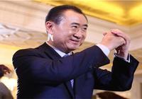 """萬達大""""瘦身"""",2019年全面剝離房地產業務,王健林又""""笑""""了"""