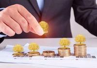 為什麼在職財會人更要拿到註冊會計師證?