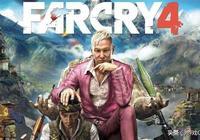 孤島驚魂4《Far Cry 4》