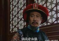 """《雍正王朝》八爺黨""""小跟班""""十四胤禵,為何會與八爺窩裡鬥?"""