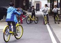 小黃車被不滿12歲的孩子隨意騎行,是誰的責任,你支持小黃車退出共享單車嗎?