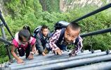 """孩子爬800米藤梯上學,""""懸崖村""""成網紅獲投6.3億元,現在怎樣了"""