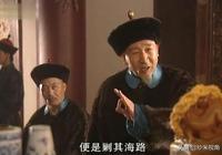 《康熙王朝》中,康熙為何重用養馬的姚啟聖?
