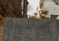 三國名將孟達身首異處 他的墓卻在不斷長高——孟達墓前說孟達