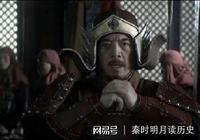 大明開國後第一個被公開賜死的功臣曾讓朱元璋背黑鍋