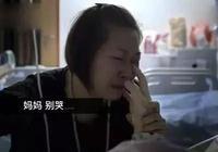 兒子早產,多動症,可這個臺灣媽媽卻把這手牌打出了一個好未來