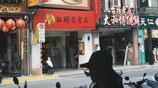 前上港球員孫祥的妻子,晒出自己在臺北旅遊的照片