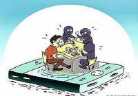 """你還在手機上玩棋牌遊戲嗎?來看看幕後的這些""""手藝人"""""""