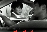 推薦10部韓國犯罪動作電影,不容錯過