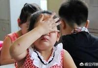 孩子二年級經常被同桌欺負,不敢還手不敢還口,不敢告老師?怎麼辦?