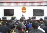 猇亭區政府召開2017年全區消防工作會議