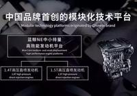 搭載地表最強1.4T,逸動及CS35 PLUS藍鯨版換芯而來