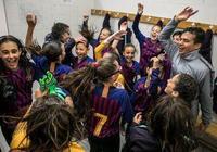 拉瑪西亞新奇蹟,巴薩u12女隊全勝奪得男子聯賽冠軍