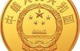 國際和平年紀念幣