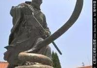 永城芒碭山劉邦斬蛇碑,見證一代梟雄的前生與後世