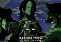 海賊王:成為七武海時,懸賞金沒過億的4位海賊,黑鬍子是零