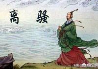 端午節是中國傳統四大節日之一,是為了紀念伍子胥、屈原、曹娥還有誰?