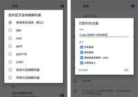 買新手機注意了!Android 8.0 下週推送,這些新特性需要關注!