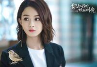 趙麗穎鄭爽成為隱形女主角聯盟,火的卻是曹曦文呂佳容