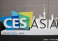 CES Asia第一天,驚不驚喜?