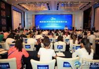 滿洲里(呼和浩特)旅遊推介會首站在呼和浩特舉行