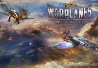 飛行射擊戰鬥遊戲《戰機轟炸2戰》2月21日登陸SWITCH