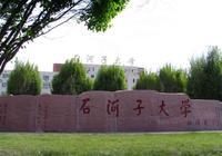 中國第一所沒有圍牆的大學