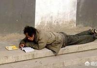 """""""好好讀書,以後才能考上好大學,才能找到好工作!""""這樣教育孩子讀書對嗎?"""
