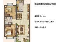 這套兩室一廳太溫馨實用了!全屋這麼設計,收納充足百看不厭!
