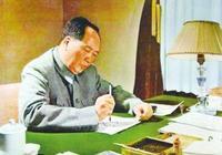 毛澤東的憂患意識