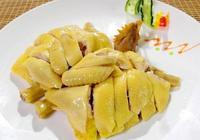 白斬雞的粵菜做法和特點